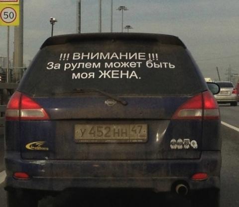 Творчество автомобилистов
