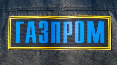 «Газпром» построит морскую ч…