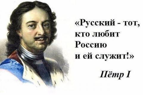 Владимир Россиянин