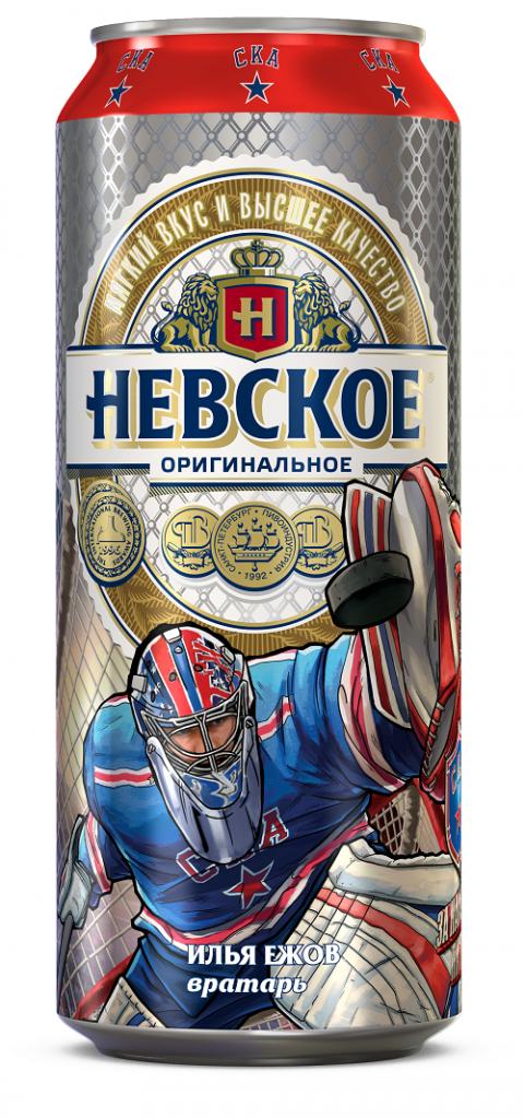 «Невское» поддержит питерский хоккей