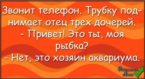 Позитив в оранжевом :)
