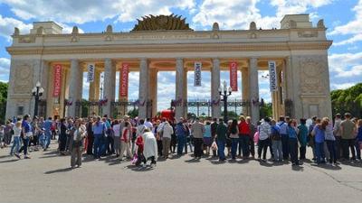 Московские парки «Музеон» и …