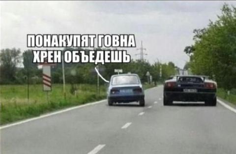 Новые АВТОприколы на Юморине (28 шт)
