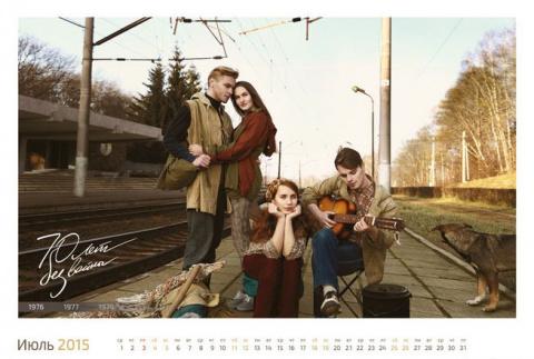 За мечтой уходят поезда...