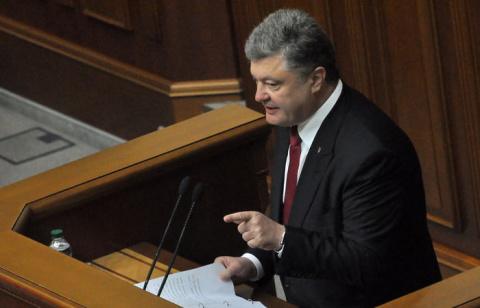 """Порошенко заявил об """"изменении формата войны"""" с Россией"""