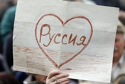 Сербия до конца года может утвердить русский язык государственным.