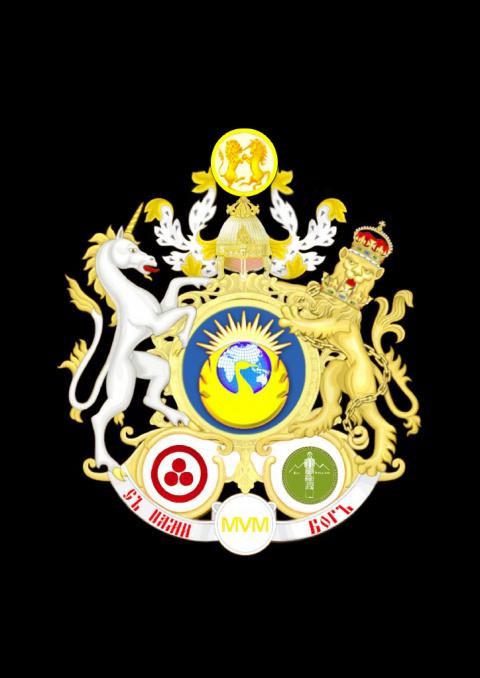 Герб Новой Эпохи Созидателей
