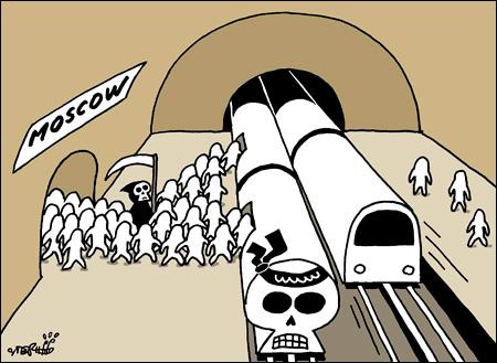 Небесное метро - отзыв о Скайтрейн (рот фай фа