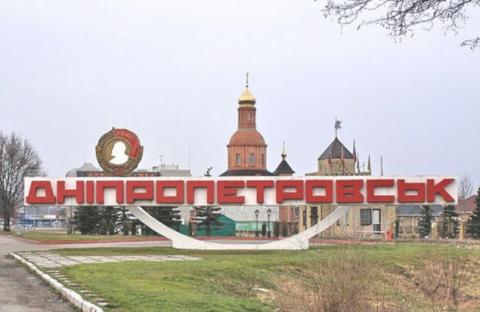 Житель Днепропетровска поверг украинскую журналистку в шок