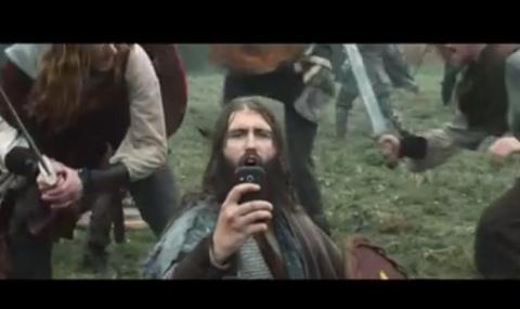 Если бы у викингов были смар…