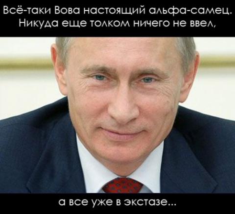 Мы Президента анекдотом поздравляем, с Днюхой ВВП