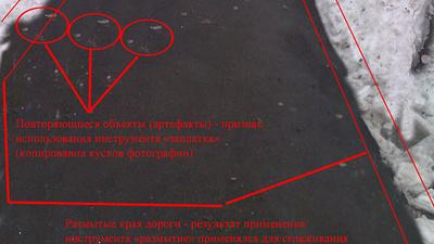 Блогер уличил власти Москвы …