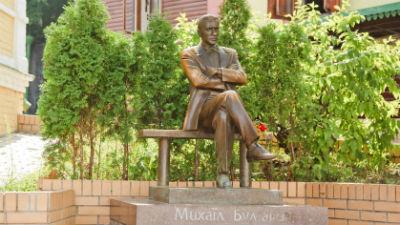 Памятник Михаилу Булгакову м…