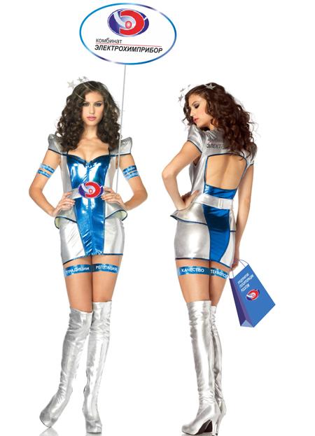 Рекламировать «Росатом» будут «инопланетянки» в откровенных костюмах