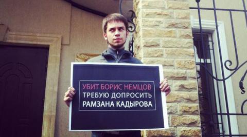 Яшин направил Кадырову открытое письмо с вопросами о смерти Немцова