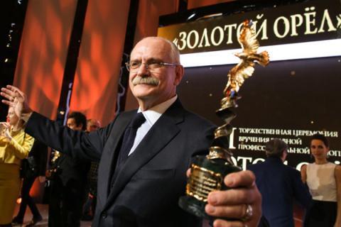 Никита Михалков получил приз…