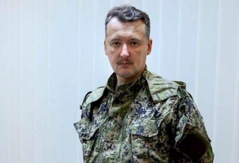 Приказом командующего ополчением ДНР И.И. Стрелкова...