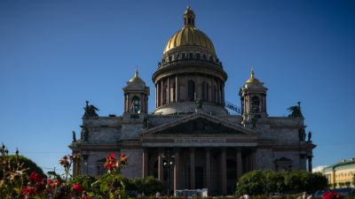 Вопрос о передаче Исаакиевск…