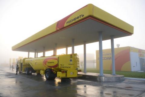 «Роснефть» привлекает новейшие технологии в Россию