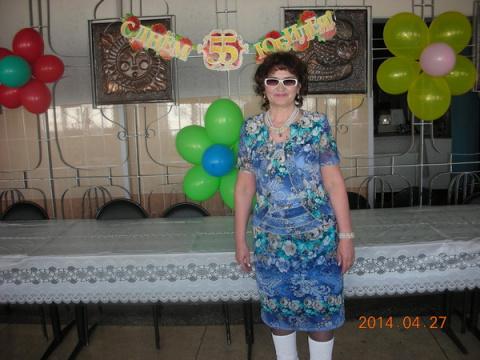 Тамара Арполи