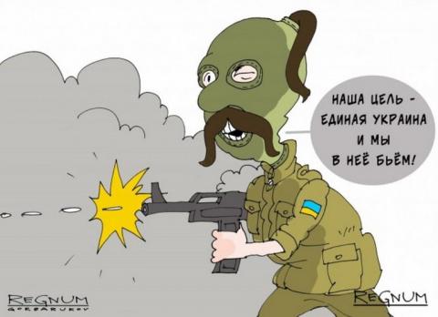 Украинская «правда»