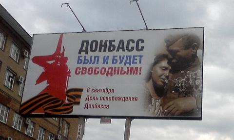 Донецк – заявление гражданин…