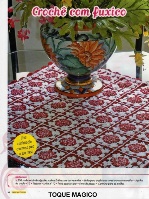 Оригинальная скатерть с цветочками йо-йо