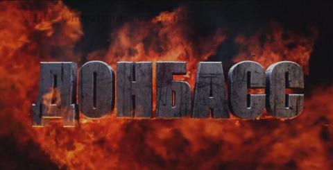 """""""ВРАГ У ВОРОТ"""" ! - МЫ СТОЯЛИ…"""