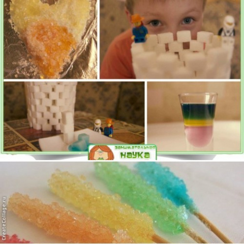 Опыты с сахаром для детей (подборка)