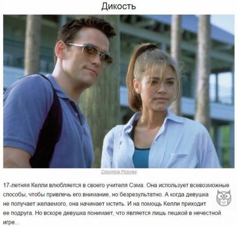 ТОП-10 мощных фильмов с закр…