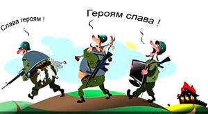 При наличии отсутствия золотого запаса или бандитская вольница на Украине