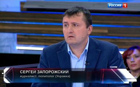 Украинский политолог в эфире…
