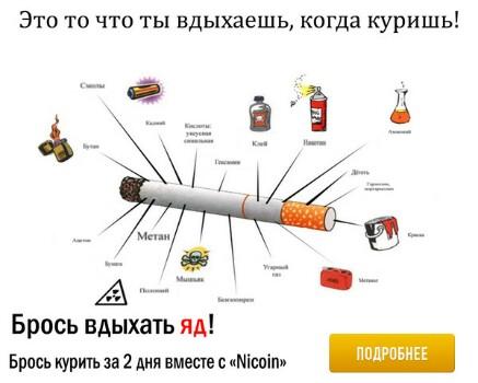 как похудеть после отказа от курения советы