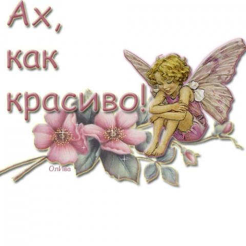 http://mtdata.ru/u26/photo043F/20003807599-0/big.jpeg