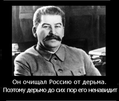 Держава Русь