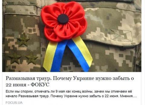 Пробивая дно: киевский журна…
