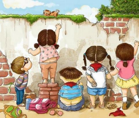 Воспоминания детства