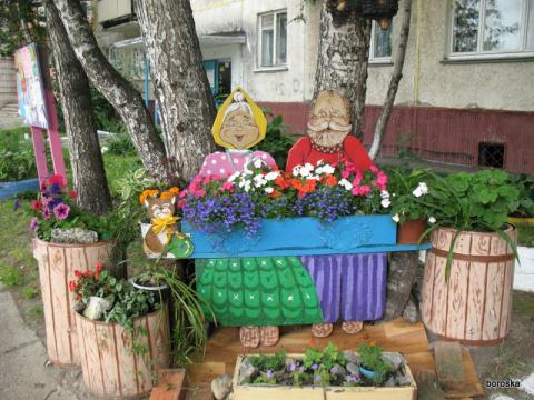 Дед Козьма и бабка Прасковья сторожилы нашего двора