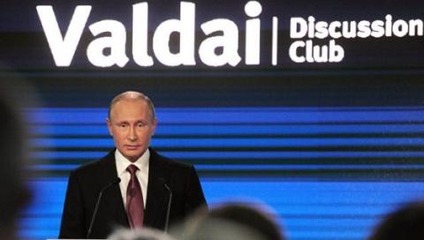 Путин: Границу между Россией и Донбассом закрывать категорически нельзя