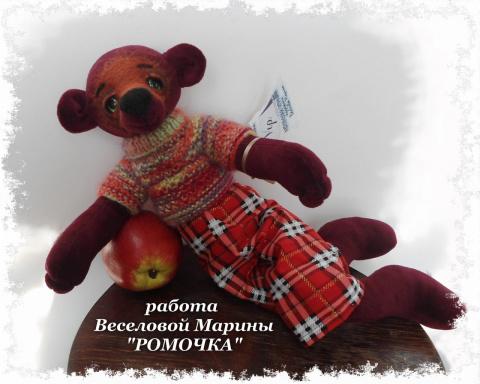 """лот8 """"медвежонок Ромочка"""""""
