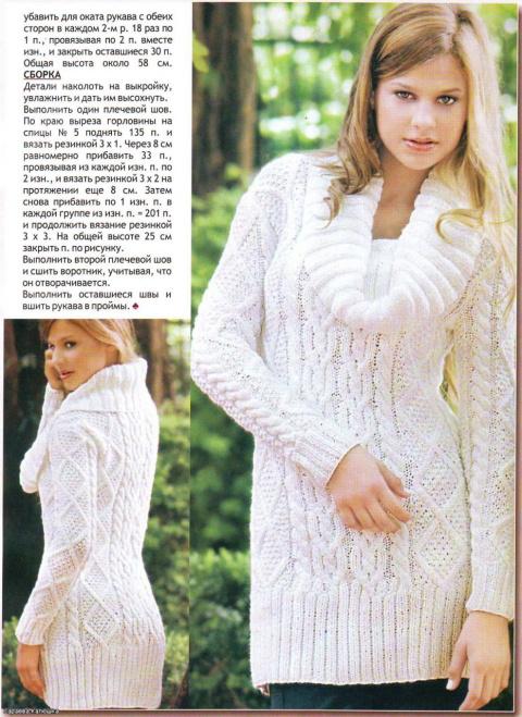 Нарядный белый пуловер спицами