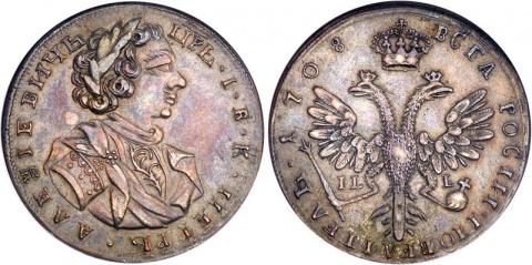 Монеты Петра I для платежей на территории Речи Посполитой (Тинфовое дело)