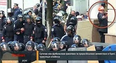 Вся правда о событиях в Одессе