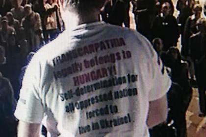 В Будапеште потребовали отделения Закарпатья от Украины