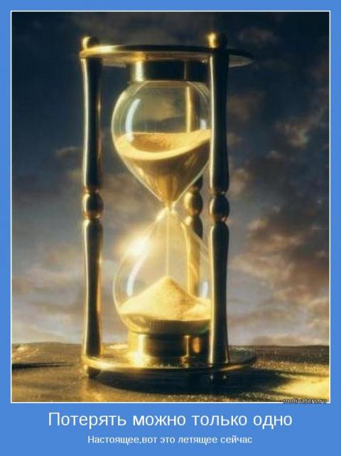 Что ждем: Новый год или конец света?