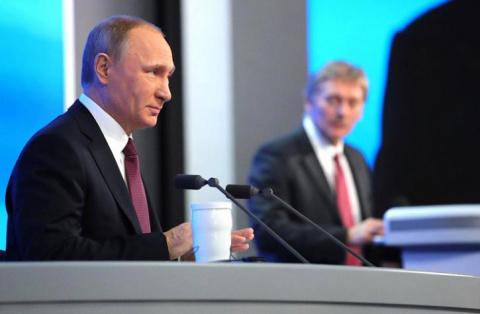 Ответ Путина американской жу…