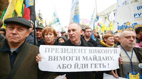 Саакашвили выдвинул ультиматум депутатам Верховной рады