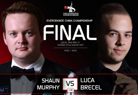 China Championship 2017. Финал