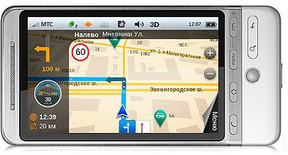 Навигация Shturmann для Android