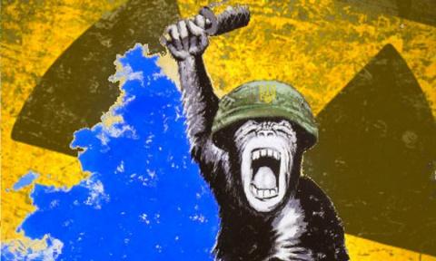 Украине нужна ядерная кнопка…